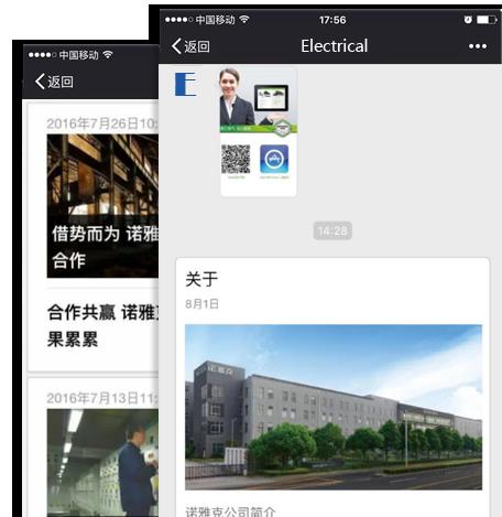 �工��庑�I微信商城�W站案例展示